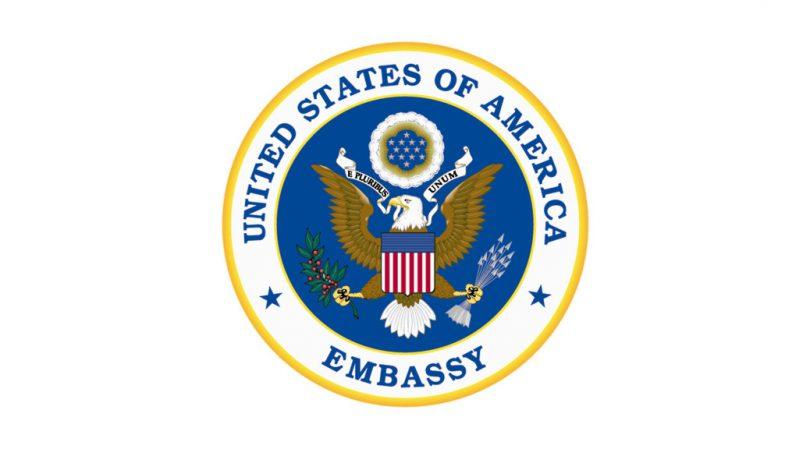 us-embassy-logo-1038x576